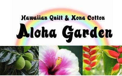 Hawaiian Quilt Garden