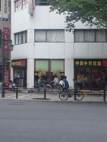CAV ジャパン スタッフブログ-馬賊 日暮里店