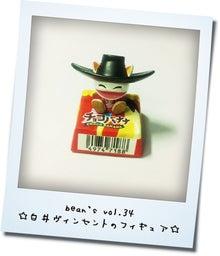 キャラクターデザインとFAV☆Chocobanditz blog-bean's vol.34