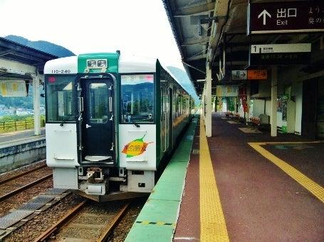 ヘッドマーク・鉄道デザイン博物館 -キハ110形正面・鳴子温泉駅