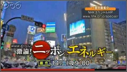 リッカちゃんのひっこし-動画画像