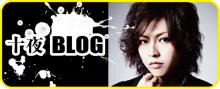 GOTCHAROCKA 十夜 オフィシャルブログ