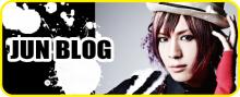 GOTCHAROCKA JUN オフィシャルブログ