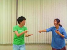 手話エンターテイメント発信ネットワークoioi ブログ-あぁ!!
