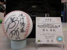 MINT神田店のブログ