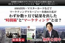 名古屋 売れる仕組み研究所 所長 サボる時間術 著者 理央 周ブログ-売れるプロフェッショナル養成講座 時間管理