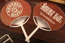 SHERBET HAIRのブログ