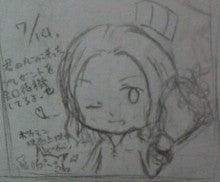 レン☆日記?(笑)-P2012_0714_223035.JPG