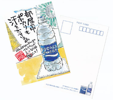 $四宮涼子 和紙絵手紙ブログ