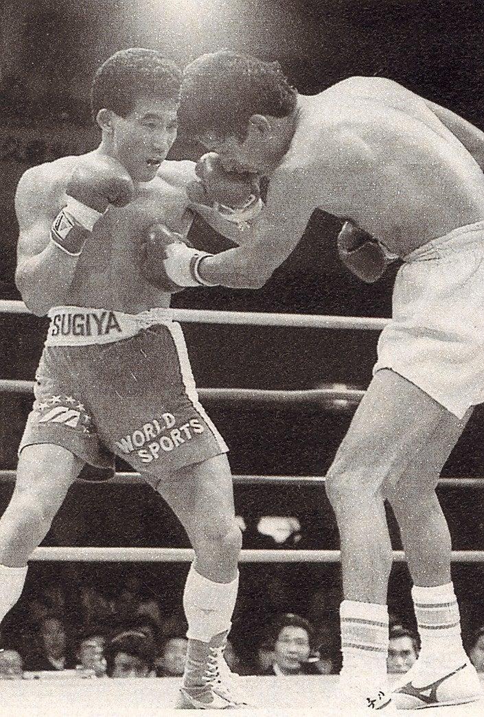 「兄妹 杉谷拳士 元プロボクシングの選手であり、協栄ボクシングジム」の画像検索結果