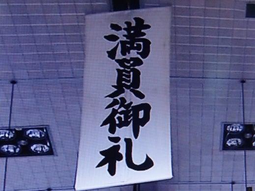 アモーレ番長  男泣かせブログ-お相撲 夏場所 12