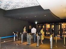 $お味噌のそこがミソ☆ chie*のお味噌ステキ探訪紀行-ホテルのような入口
