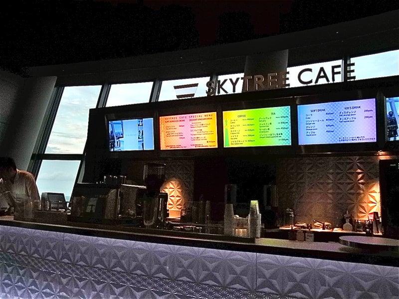 お味噌のそこがミソ☆ chie*のお味噌ステキ探訪紀行-スカイツリーカフェ