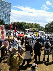 沖縄北部合同労働組合(うるまユニオン)blog!!-DCIM0135.jpg