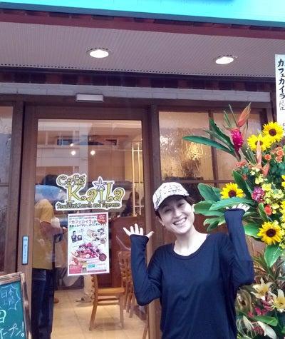 羽田惠理香オフィシャルブログ「Erikaちゃんぷるー」-久し振りの・・・。