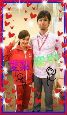 平愛梨オフィシャルブログ 「Love Pear」 Powered by Ameba-2012071210150000.jpg