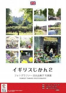 中部道の駅「富士川楽座」のスタッフblog