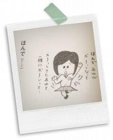 コトリさんの小さな帽子-kansai_04