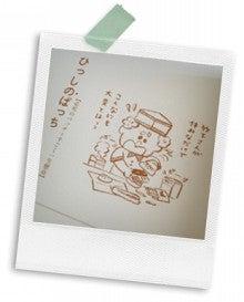 コトリさんの小さな帽子-kansai_03