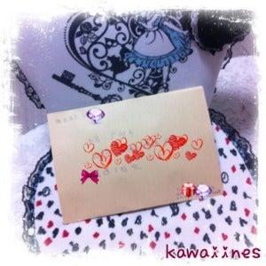 Kawaiines