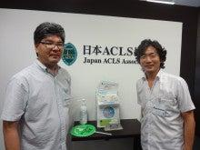 湘南横須賀インプラントセンター斉藤歯科医院