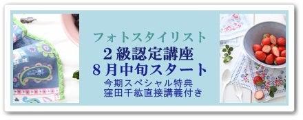 $窪田千紘・ビジュアルパワー(旧雑誌に公開されない素敵なインテリアのヒント)