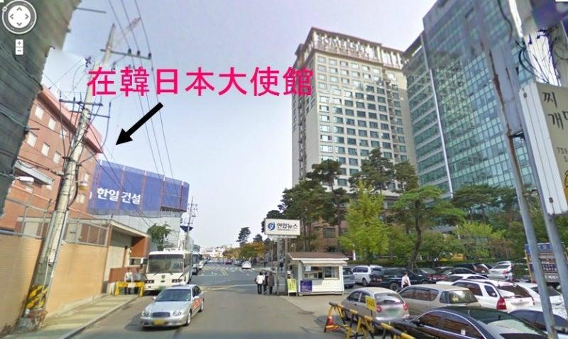 韓国は政府も愚劣:日本大使館新...