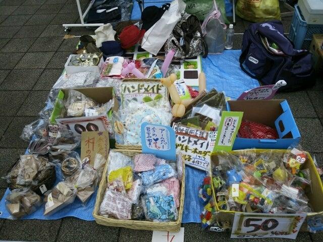 初のフリマ出店 一宮奥町公園エコフリーマーケットにて☆彡 ...