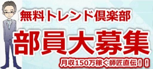 $ブログアフィリエイトでこずかいを5万円手に入れる秘訣&ときどきせどり