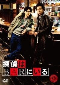 食べて飲んで観て読んだコト+レストラン・カザマ-探偵はバーにいる