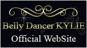 $ベリーダンサーKYLIE - Belly Dancer Instructor Choreographer - NO DANCE NO LIFE