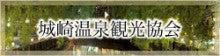坂口佳澄 オフィシャルブログ Powered by Ameba