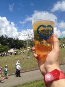 $Runners Highなブログ-ap ank fes '12 beer