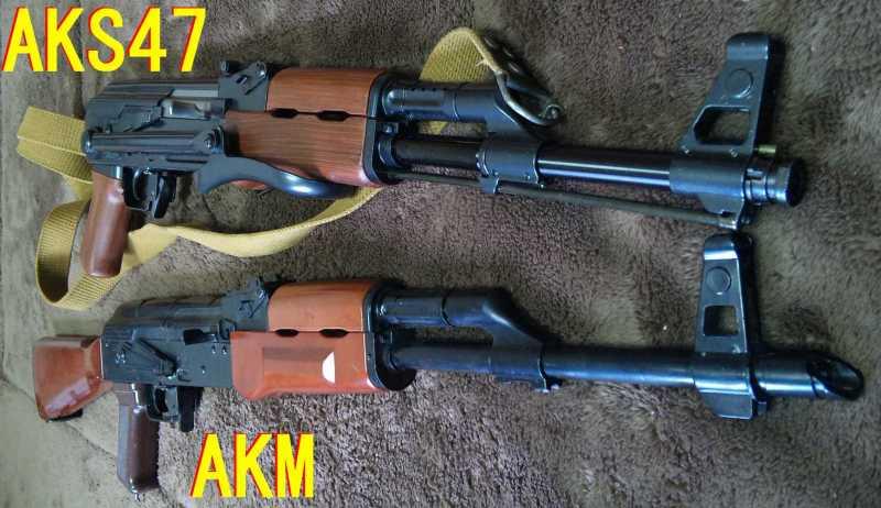 AKM5.JPG
