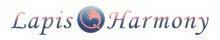 $Lapis Harmony ~あなたの心に調和と癒しを-Lapis Harmony ロゴ