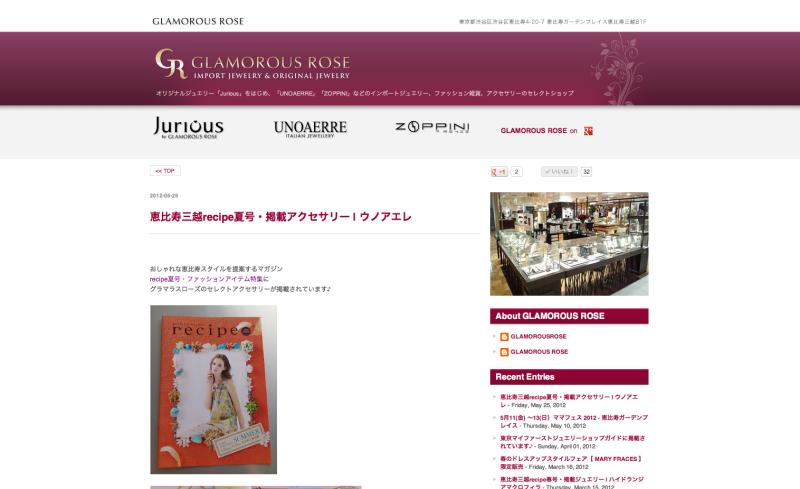 $恵比寿三越 ジュエリーショップ GLAMOROUS ROSE ショップブログ | グラマラスローズ-GLAMOROUSROSE ブログ