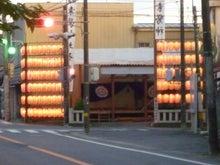 内山家具 スタッフブログ-20120719b