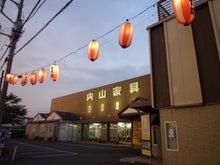 内山家具 スタッフブログ-20120719a