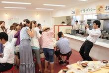 岩本初恵オフィシャルブログ「女社長の美的ライフ」Powered by Ameba