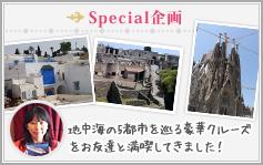 $☆幸せ探しの旅に出よう☆inアメブロ