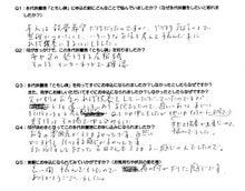 京都で永代供養なら|南禅寺帰雲院 永代供養塔「ともし碑」ブログ