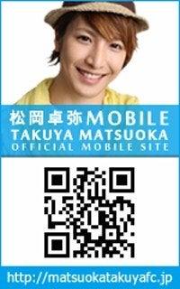 松岡卓弥.オフィシャルブログ Powered by Ameba-150_240アメブロ用_ed.jpg