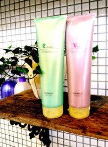 高知県四万十市中村の美容室、ヘアーサロン、パーディションのブログです。 -P1260962.jpg