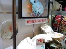 BEAUTYFUL mayumi のエレガンスアロマ