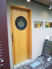 $阿佐ヶ谷 美容室 Behome [ベホマ] のブログ-120720_125747.jpg