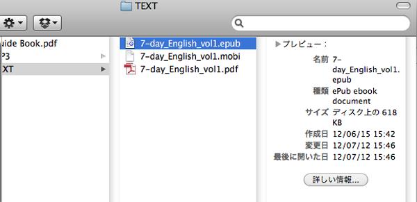 $留学に失敗したおかげで日本一の英語教材を作ることになった男のお話。
