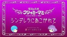 $高田明美オフィシャルブログ「Angel Touch」Powered by Ameba