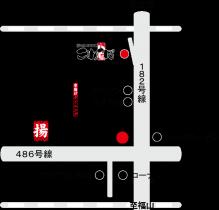 福山市神辺町串揚げ居酒屋『あげあげ』自分で揚げれて、食べ放題もやってます。-あげあげ 地図 アクセス方法