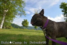 Buhi☆Camp by Defender90