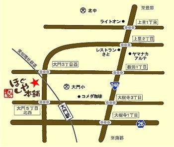 愛知県 岡崎市 てもみ・ほぐし・足つぼ マッサージ感覚でリラクゼーションの店 ほぐしや本舗-ほぐしや本舗地図